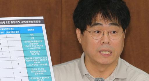 '조국 사태'에 대한 이견으로 참여연대를 떠난 김경율 전 집행위원장. 연합뉴스