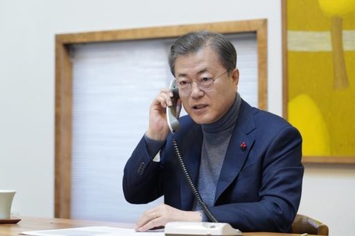 '68번째 생일' 文대통령