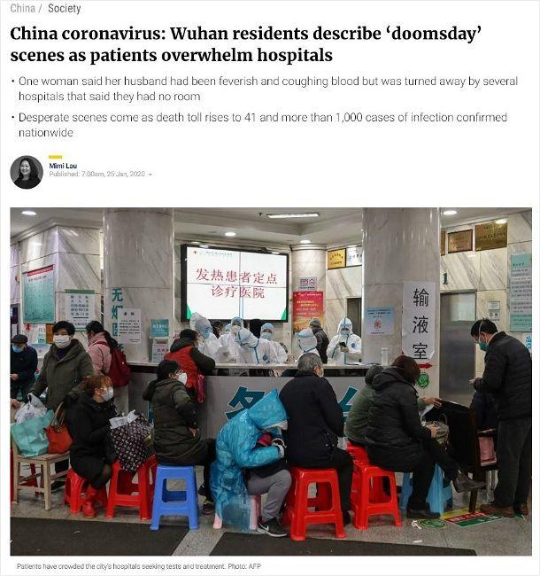 홍콩 사우스차이나모닝포스트가 보도한 우한 병원 실태 기사. (사진=홍콩 사우스차이나모닝포스트 홈페이지 캡처)