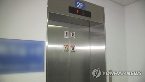 아파트 엘리베이터 [연합뉴스TV 제공]