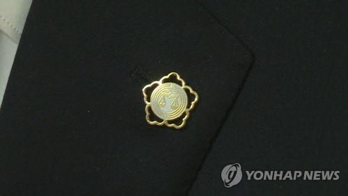 법조인 [연합뉴스TV 제공]
