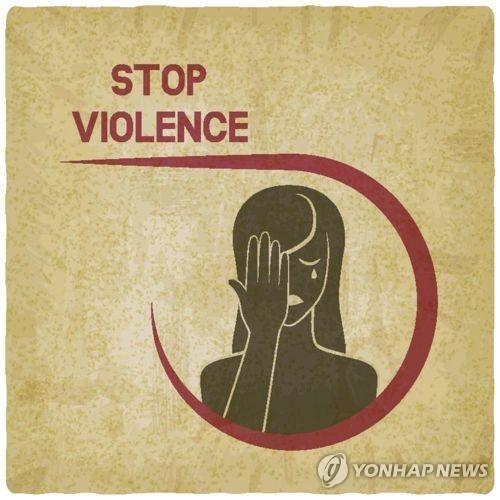 젠더 폭력 [게티이미지뱅크 제공]