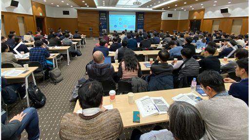 한국정보산업연합회가 주최한 '2020 디지털 정책 포럼'이 22일 코엑스에서 열렸다.