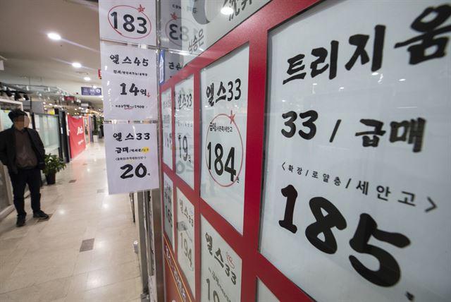 서울 송파구의 한 공인중개사 사무소에 급매 매물 정보가 붙어 있다. 연합뉴스