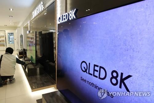 삼성전자 QLED 8K TV [연합뉴스 자료사진]