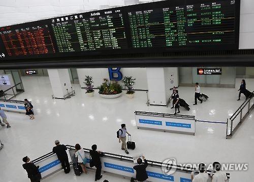 일본 나리타 공항의 입국 게이트 모습 [연합뉴스 자료사진]