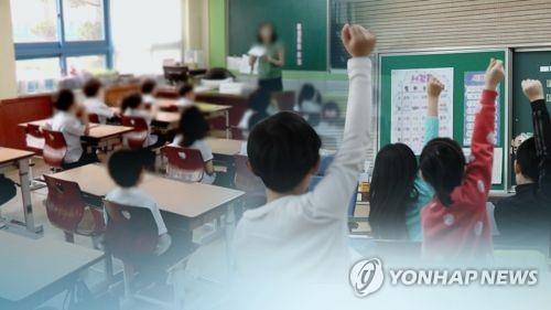 수업 모습 [연합뉴스TV 제공]