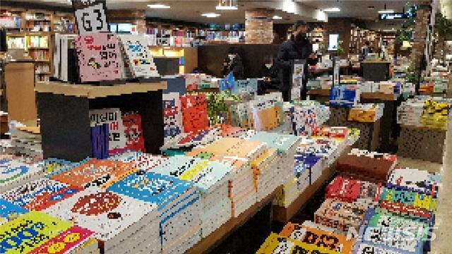 [서울=뉴시스]천민아 기자 = 해당 도서가 진열돼 있는 서울 한 서점의 평대. 어린이도 쉽게 접근 가능한 위치에 배치돼 있다. 2020.02.05. mina@newsis.com