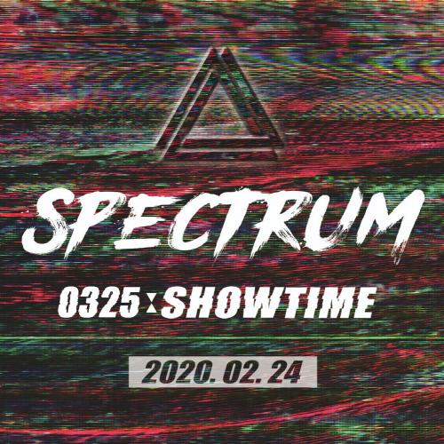 24일(월), 스펙트럼 싱글 앨범 4집 '0325' 발매   인스티즈