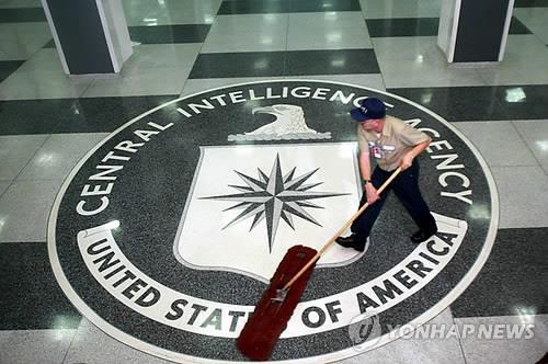 미 버지니아주의 CIA 본부 [EPA=연합뉴스]