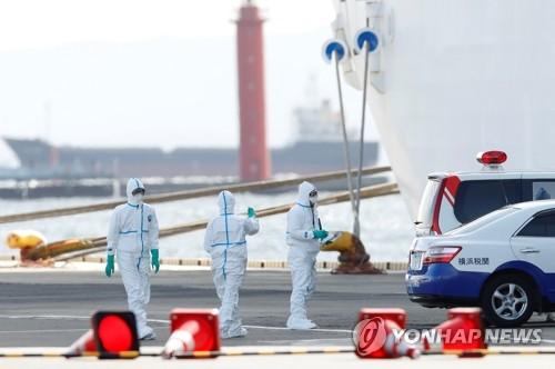 (요코하마 로이터=연합뉴스) 6일 일본 대형 크루즈선