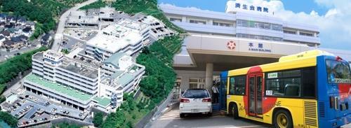 사이세이카이아리타병원 모습 [사이세이카이아리타 병원 홈페이지 캡처, 재판매 및 DB 금지]