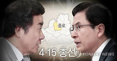 이낙연 vs 황교안 종로 빅매치 (PG) [장현경 제작] 사진합성·일러스트