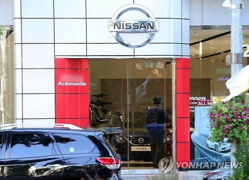 서울 시내 닛산 자동차 판매점 [연합뉴스 자료사진]