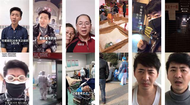 천추스가 우한시를 취재하며 올린 영상들. 천추스 유튜브 캡처