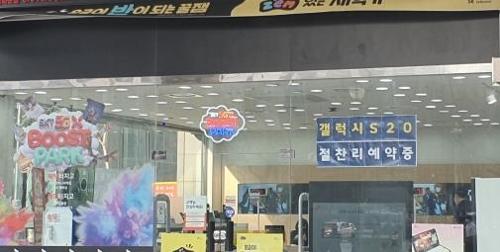 갤럭시 S20 절찬리 예약 중 [촬영 정윤주]