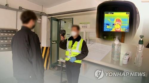 """中 다녀온 유학생 관리 총력…""""숙박 시설도 마련"""" (CG) [연합뉴스TV 제공]"""