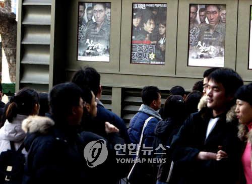 영화 '실미도' 관객 1천만 돌파 2004년 2월 15일 오후 서울 종로3가 서울극장 앞이 '실미도'를 보려는 사람들로 붐비고 있다. [연합뉴스 자료사진. 재판매 및 DB 금지]