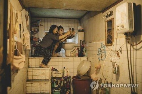 영화 '기생충' [CJ엔터테인먼트 제공]