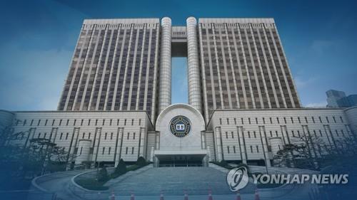 서울중앙지법