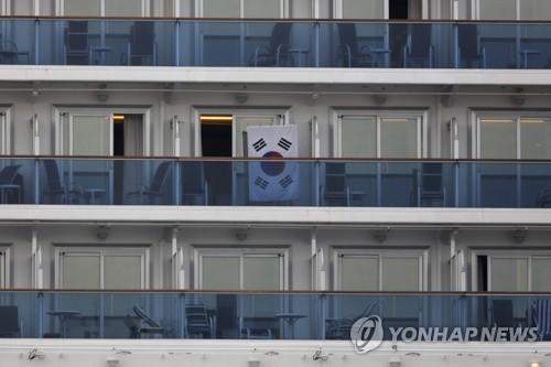 정부, 일본 크루즈선 탑승 한국인 대피 검토..日에 협조 타진(종합)