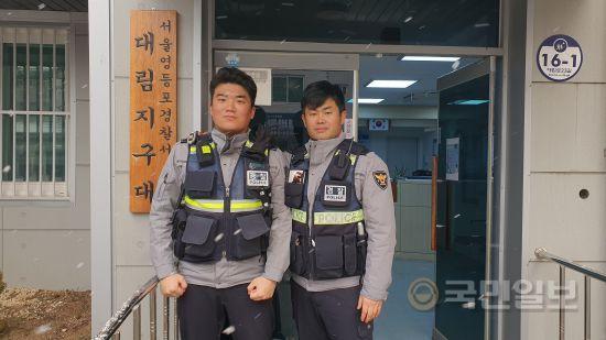 [단독] '응급처치'로 의식 잃은 중국 남성 구한 신임 경찰관 | 인스티즈