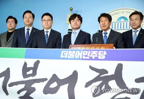 노동계 인사 영입한 민주당, 창원 성산에 후보 내나