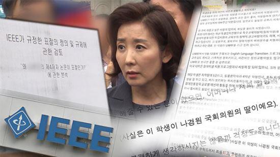 MBC 방송화면 캡처.
