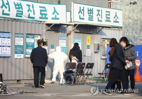 대구의료원 [연합뉴스 자료사진]