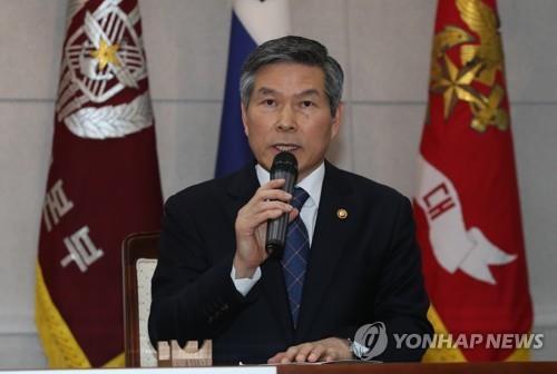 정경두 국방부 장관 [연합뉴스 자료사진]