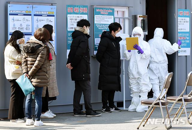 [대구=뉴시스] 이무열 기자 = 신종 코로나바이러스 감염증(코로나19) 확진자가 다수 발생한 지난 20일 오후 대구 서구 중리동 대구의료원 선별진료소에 코로나19 의심 환자가 검사를 받기 위해 줄지어 차례를 기다리고 있다. 2020.02.20.lmy@newsis.com