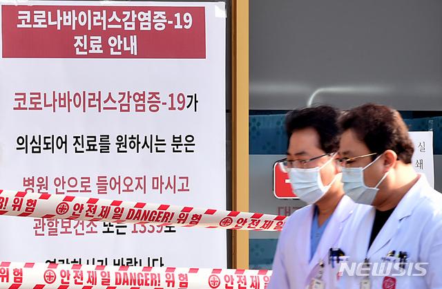 [대구=뉴시스] 이무열 기자 = 신종 코로나바이러스 감염증(코로나19) 추가 확진자가 다수 확인된 20일 오전 대구 중구 경북대학교 병원 응급실이 폐쇄됐다. 2020.02.20.lmy@newsis.com