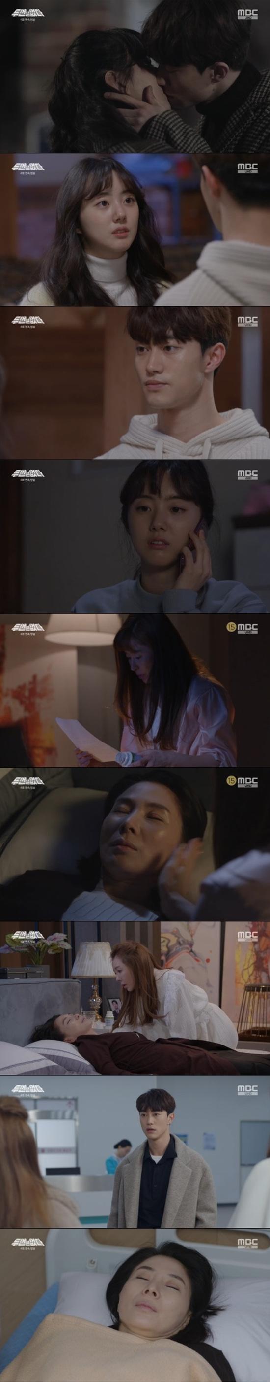 '두 번은 없다' 박세완, 남편죽음 진실 알았다..황영희 사죄→자수 [종합][프로토배당률|코파아메리카]