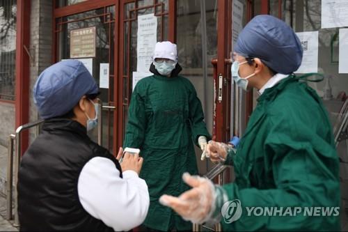 베이징 한 병원의 의료진 [AFP=연합뉴스 자료사진]