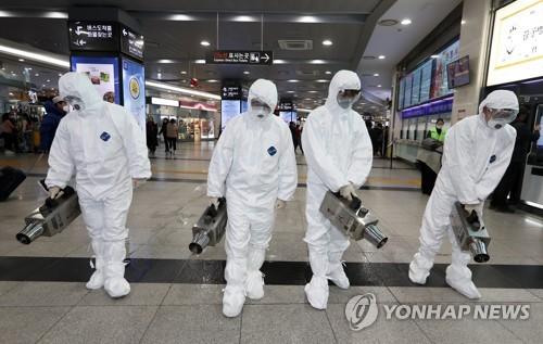 신종 코로나바이러스 방역작업 [연합뉴스 자료사진]