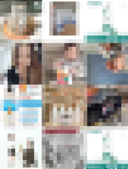 인스타그램에서 '손소독제 공구' 검색 시 나타나는 화면. 수천명이 손소독제를 판매 중이다.