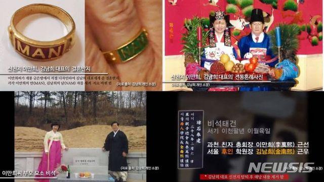 [서울=뉴시스]'존존TV' 방송 내용(사진=유튜브 캡처)2020.02.24 photo@newsis.com