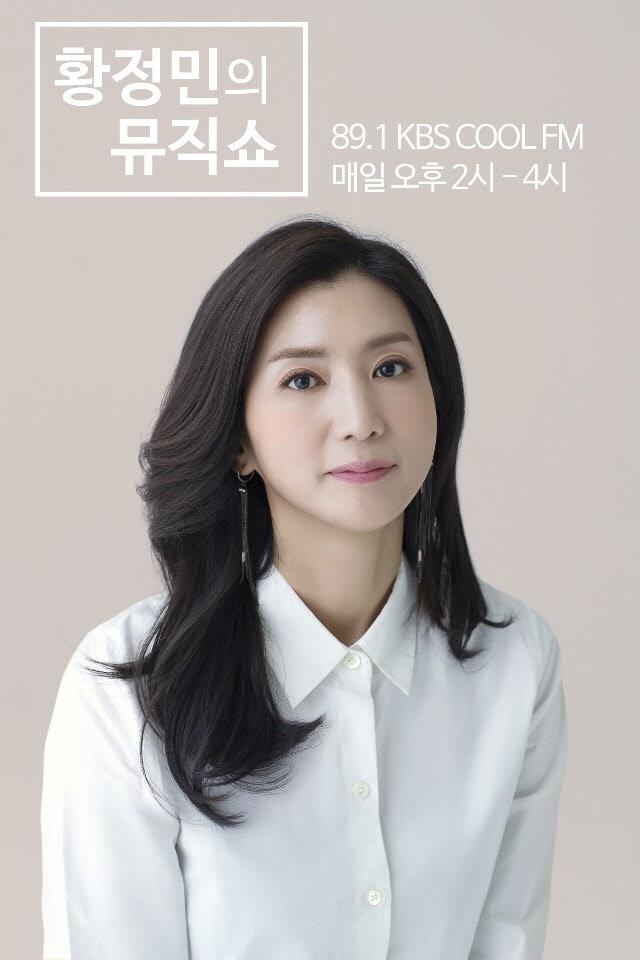 황정민 아나운서, KBS 쿨FM '뮤직쇼' DJ 발탁 [공식입장][cod 토토|리스트 토토]