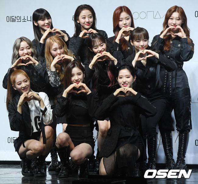 이달의 소녀, '주간아이돌' 첫 출연..스페셜 MC 오마이걸 효정x승희 [단독][holeinone|블랙 토토]