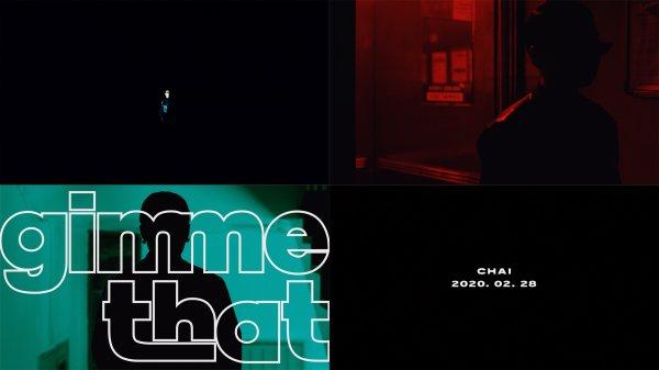 28일(금), CHAI 싱글 앨범 'Gimme That' 발매 | 인스티즈