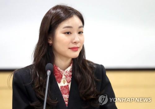 김연아 [연합뉴스 자료사진]