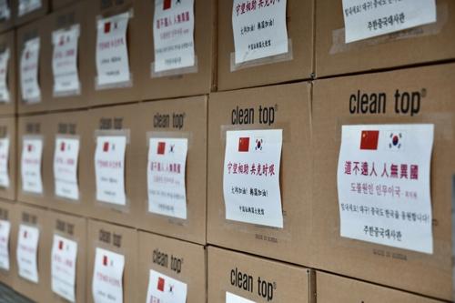 (서울=연합뉴스) 주한중국대사관은 27일 코로나19 확산으로 어려움을 겪는 대구시에 의료용 마스크 2만5천여개를 지원했다고 밝혔다. 마스크 상자에 최치원 선생의 시구인 '도불원인(道不遠人) 인무이국(人無異國)'이 적혀있다. 2020.2.27 [주한중국대사관 제공]