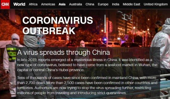 "CNN이 '코로나바이러스 발병'이라는 특별 사이트에 ""바이러스가 중국을 통해 퍼지고 있다""며 ""후베이성 성도인 우한 수산물 시장에서 시작된 것으로 파악되고 있다""고 지역을 명시해 설명하고 있다. 사이트 이름은 '코로나 바이러스 발병'으로 명명했다./사진=홈페이지 캡처"