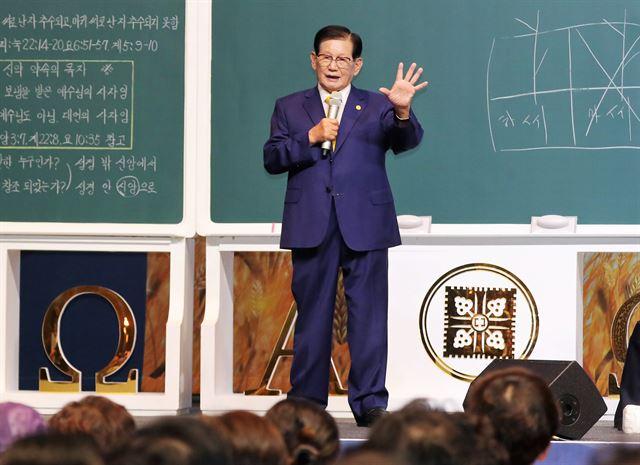 이만희 신천지예수교 증거장막선전 총회장. 한국일보 자료사진