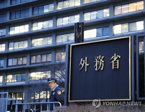일본 외무성, 원폭 전시회서 '후쿠시마 빼라' 압력 행사 의혹[싸이렌 토토|시럽 토토]