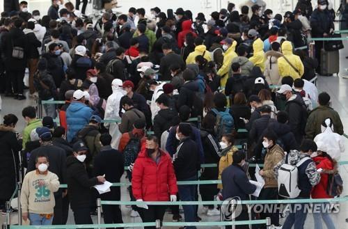인천국제공항 불법체류자들로 북새통 [연합뉴스 자료사진]