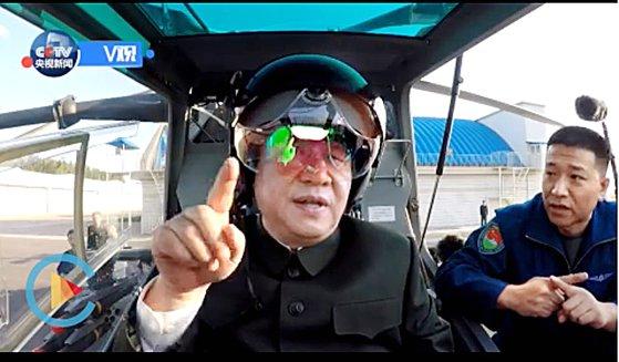 시진핑 중국 국가주석이 2018년 9월 인민해방군 제79집단군을 방문했다. 시 주석이 중국 최신형 공격헬기인 즈(直ㆍZ)-10에 앉아 헬멧을 쓰고 살펴보고 있다. [사진 CCTV 방송화면 캡처]