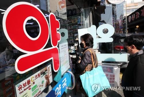 공적 마스크 구입 기다리는 시민 (서울=연합뉴스) 이재희 기자 = 8일 서울 시내 한 약국에서 시민들이 공적 마스크 구입을 위해 줄을 서고 있다. 이날까지는 1인당 2매씩 공적 마스크를 살 수 있지만 6∼7일에 마스크를 이미 샀다면 중복구매는 불가능하다. 9일부터 약국에서 마스크 구매는 1인당 1주일에 2매로 제한된다. 2020.3.8 scape@yna.co.kr