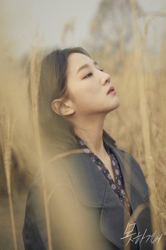 13일(금), 박보람 디지털 싱글 '못하겠어' 발매 | 인스티즈