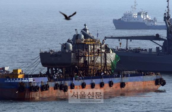 2010년 천안함 피격사건은 국민과 해군에게 큰 충격과 슬픔을 안겼다. 이 사건으로 대양해군 건설 계획은 한동안 수면 아래로 가라앉게 됐다. 사진은 그 해 4월 인양된 천안함 함미가 옮겨지고 있는 모습. 서울신문 DB